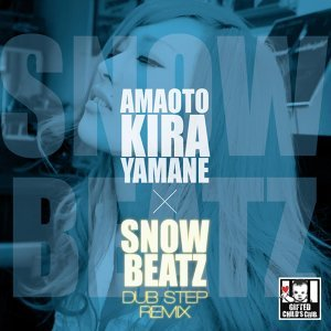 AMAOTO DUBSTEP REMIX