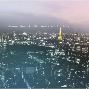 Film Works Vol.2 東京
