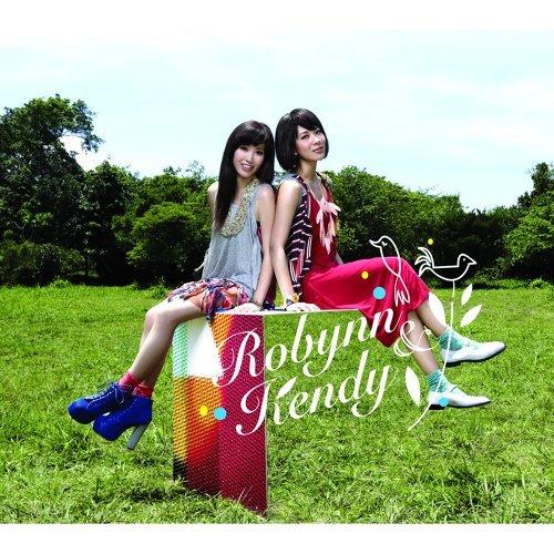 生活與生存 - Album Version