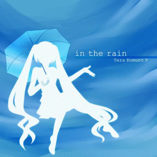 in the rain 專輯封面