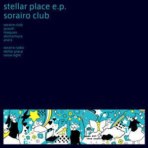 stellar place e.p.