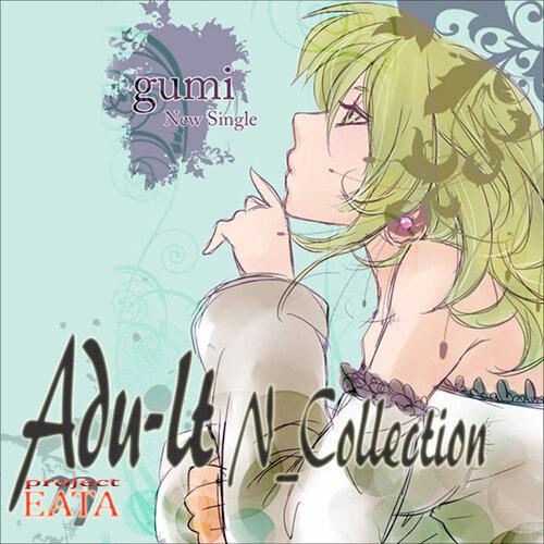 Adu-lt-N-Collection