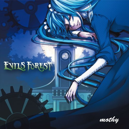EVILS FOREST 專輯封面