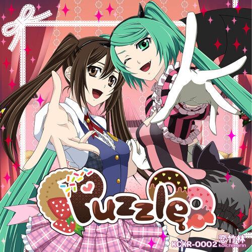 Puzzle 專輯封面