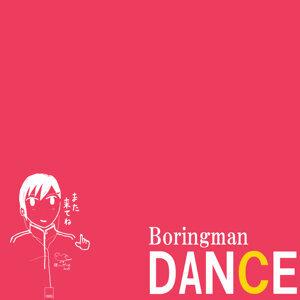 Boringman DANCE