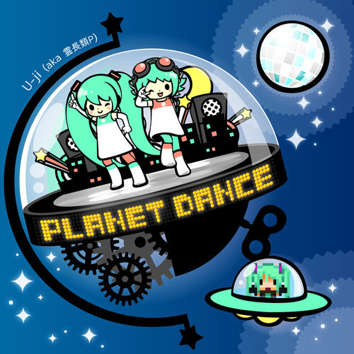 Planet Dance 專輯封面
