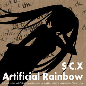 Artificial Rainbow