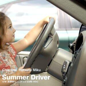 Summer Driver