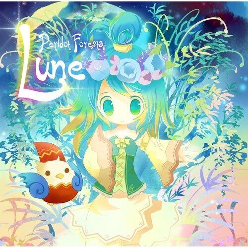 Lune 專輯封面