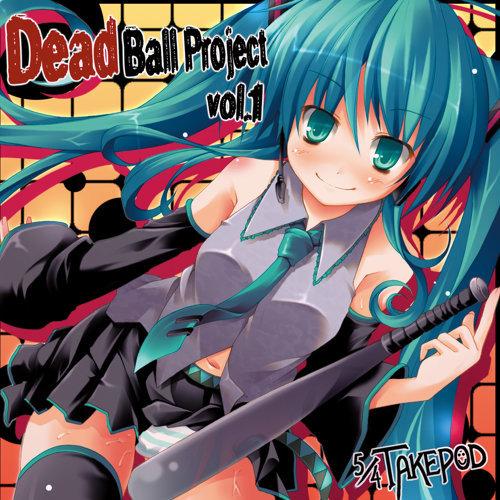 Dead Ball Project vol.1 專輯封面