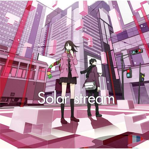 Solar stream 專輯封面