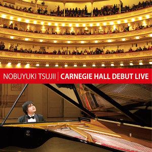 CARNEGIE HALL DEBUT LIVE (卡內基音樂廳初演會)
