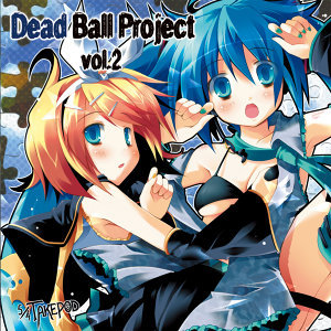 Dead Ball Project vol.2