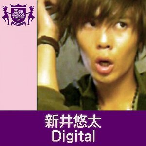Digital(HIGHSCHOOLSINGER.JP)