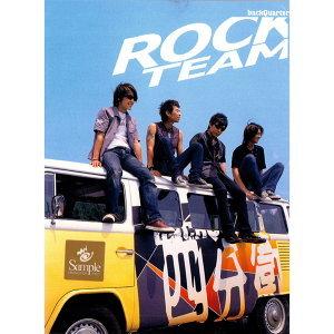 Rock Team - 全新創作專輯