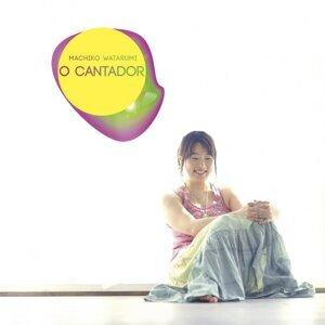 O CANTADOR