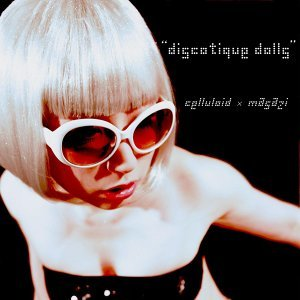 discotique dolls