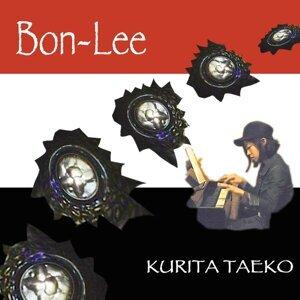 Bon-Lee (りぼん)