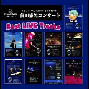 Best LIVE Tracks