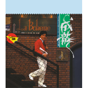 華星40 - 午夜吻別前 - Capital Artists 40th Anniversary Reissue Series