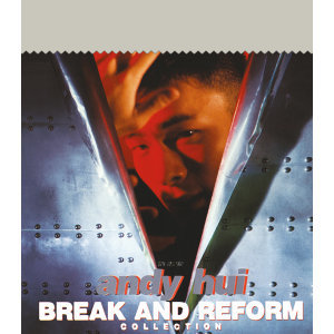 Break And Reform Collection - Capital Artists 40th Anniversary Reissue Series