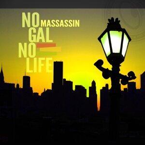 NO GAL NO LIFE