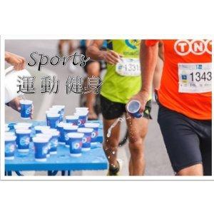 運動健身23