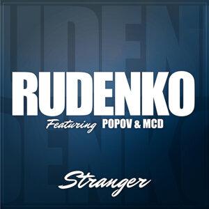 Stranger [feat. Popov & MCD]