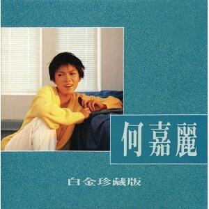 The Platinum Treasure Of Susanna Ho