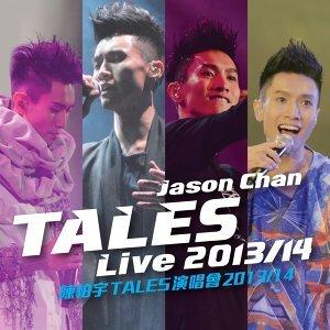 Jason Chan Tales (Live 2013 / 14)