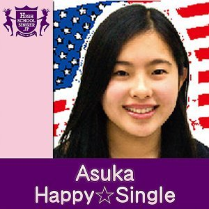 Happy☆Single