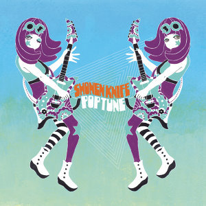 Pop Tune (流行音樂)