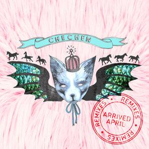 Sverige - Remixes
