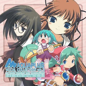 AQUAPLUS VOCAL COLLECTION VOL.3 (AQUAPLUS VOCAL COLLECTION VOL.3)
