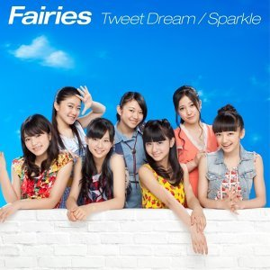 Tweet Dream / Sparkle