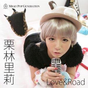 Love & Road