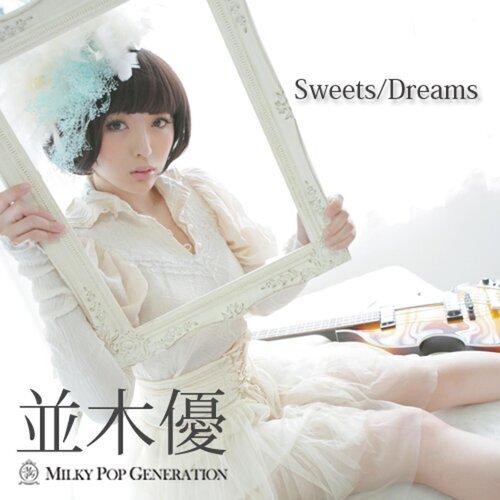 Sweets/Dreams