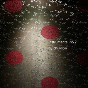 Instrument No.2