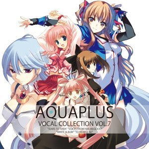 AQUAPLUS VOCAL COLLECTION VOL.7 (AQUAPLUS VOCAL COLLECTION VOL.7)