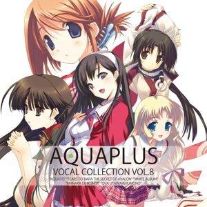 AQUAPLUS VOCAL COLLECTION VOL.8 (AQUAPLUS VOCAL COLLECTION VOL.8)