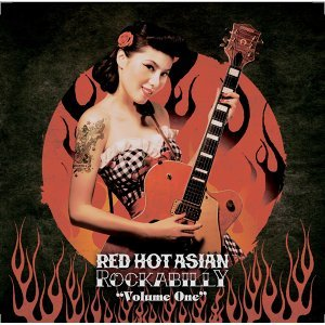 Red Hot Asian Rockabilly Vol.1