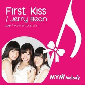 First Kiss/Jerry Bean