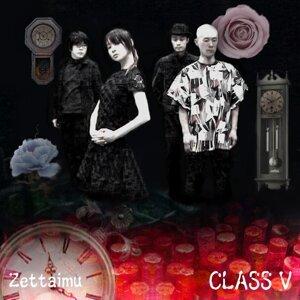 ClassV (unplugged version)
