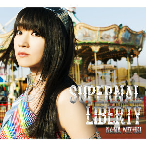SUPERNAL LIBERTY 自由聖殿