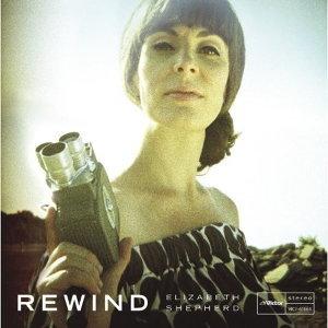Rewind (倒帶)