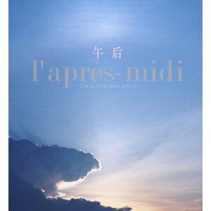 午后 ─ 劉立芩鋼琴創作專輯II