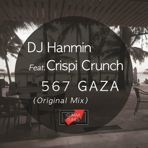 567 Gaza (Feat. Crispi Crunch)(Original Mix)
