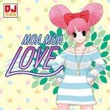 Moa Moa Love (MOA MOA LOVE)