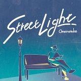Street Light (Street Light)