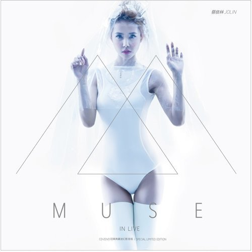 MUSE IN LIVE (Deluxe Version) - Deluxe Version 專輯封面